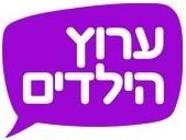 לוגו ערוץ הילדים